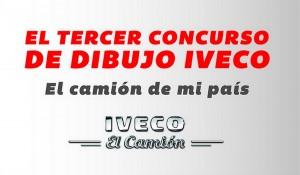 concurso dibu 2015_new