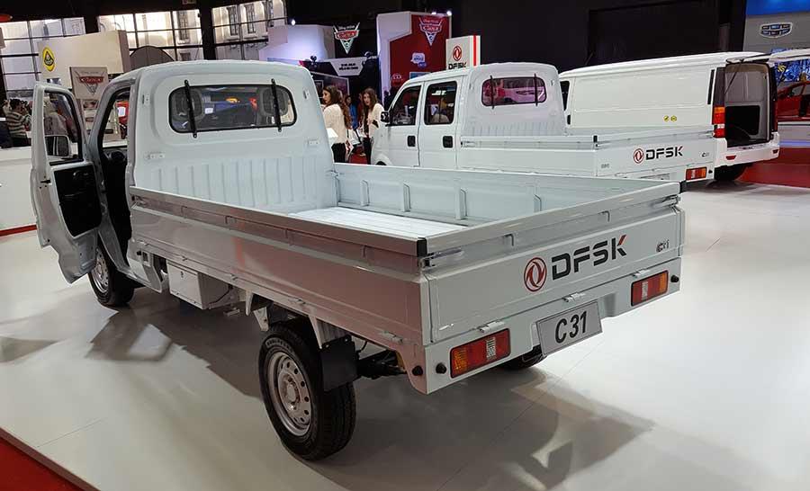 dfsk-argentina-1